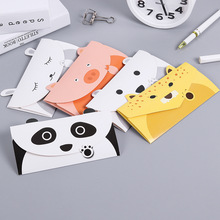 Creative Cartoon Animal Business Birthday Card South Korea Stereo Thank DIY Message Card Blessing Greeting X creative new style blessing xuyuan heart shape small card message birthday gift diy heart shaped