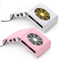 Aspirador de polvo para uñas de 80W, potente aspirador de velocidad ajustable para manicura, herramienta para el ventilador, succión al vacío