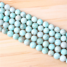 Tianhe Stone 4/6/8/10/12mm Natural Gem Stone Polished Smooth Round Beads For Jewelry Making DIY Bracelets
