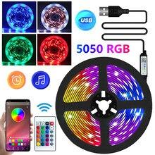 Tira de luces LED 5050, lámpara Flexible USB, 2M, 5M, 10M, 20M, 30M, cinta de diodos DC5V/12V, RGB, pantalla de escritorio, cinta de iluminación de fondo de TV