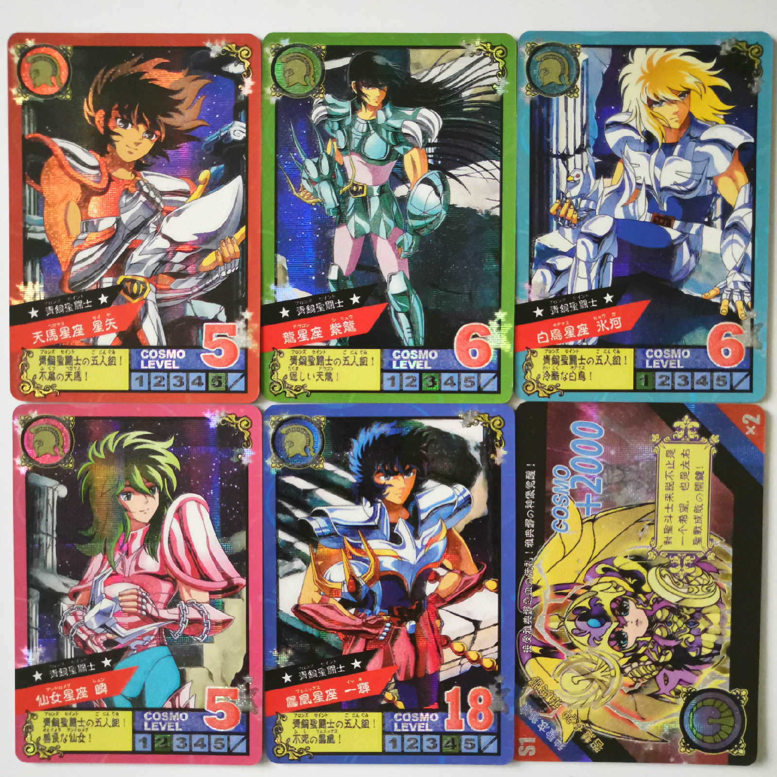 17pcs/set Saint Seiya Golden Five Big Stars Fighting Night Light Toys Hobbies Hobby Collectibles Game Collection Anime Cards