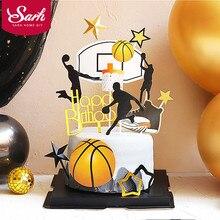 父の日バスケットボールスポーツ男性パーティーの装飾のためのハッピーバースデーケーキトッパーデザート素敵なギフト