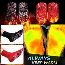 Unisex Self-Heating Care Magnetic Therapy Socks Cycling Sport Foot Massager Warm Winter Socks for Men Women Sports Socks