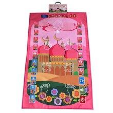Muçulmano crianças oração tapete islâmico eletrônico interativo orando tapete salah adoração musallah alto-falante cobertor crianças presente