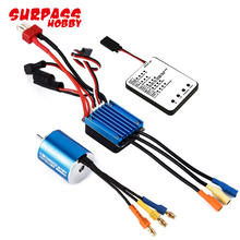 2430 5800KV/7200KV Sensorless Brushless Motor With 25A Brushless ESC And Program Card For 1/16 1/18 RC Car/Truck