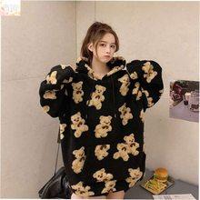 Oversized hoodie cordeiro cabelo kawaii urso dos desenhos animados imprimir manga comprida bolso moletom coreano moda solta harajuku hoodies feminino