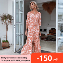 Maxi Dress Buttoned V-Neck Simplee Printed Lace-Up Beach-Vestidos High-Waist Casual Fashion