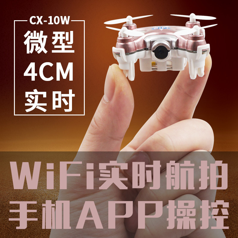 Chengxing Cx-10w Mobile Phone WiFi Version FPV Real-Time Image Transmission Remote Control Mini Quadcopter Unmanned Aerial Vehic