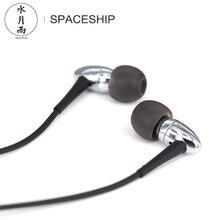 Moondrop SPACESHIP HiFi Audio Dynamic Driver In ear Earphone with Multi Stiffness Diaphragm Chrome Plated Brass cavity