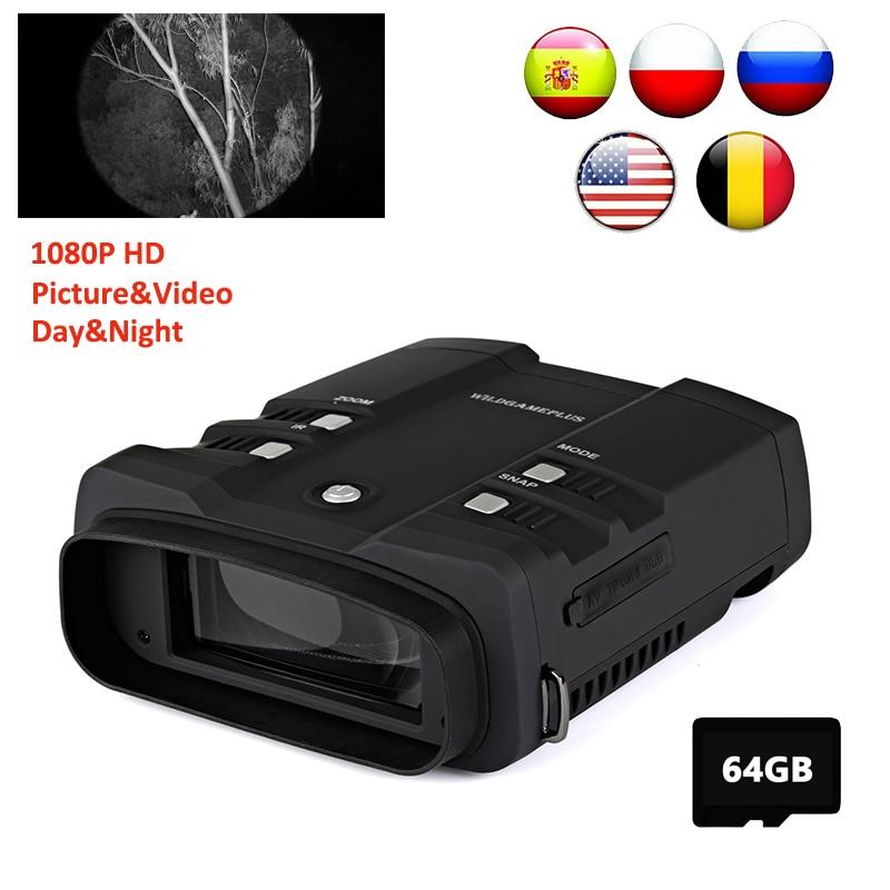 WILDGAMEPLUS WG500B 1080P HD Night Vision Binoculars NV 10X31 Zoom Digital Infrared Hunting Night Vision Binocular IR Telescope
