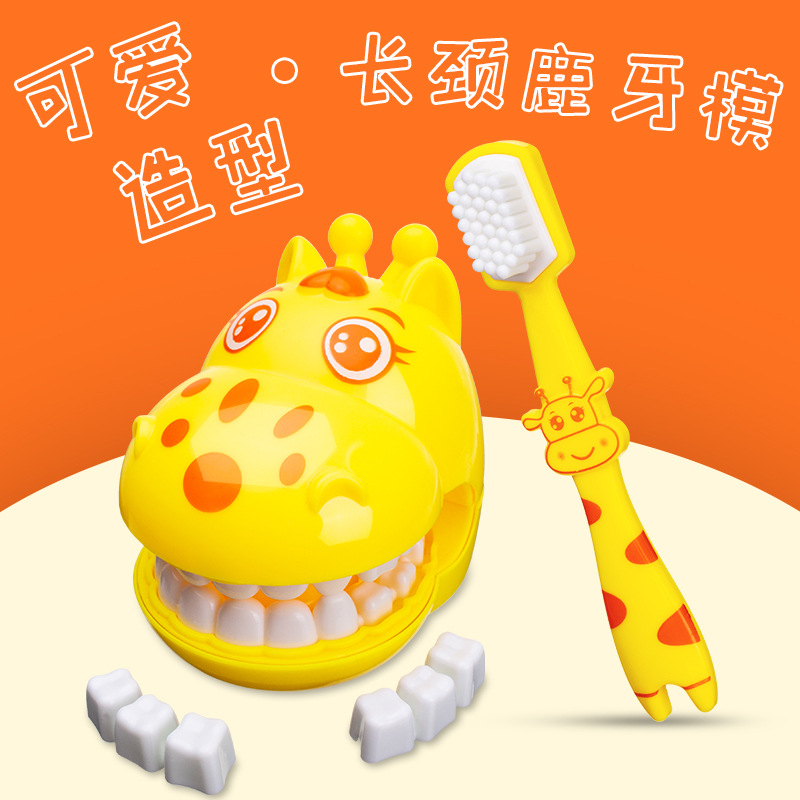 New Cute Giraffe Modeling Dental Doctor Toy Puzzle Interactive Play House Innovative Toy Dental Mold Dental Mold Accessories