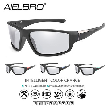 AIELBRO Cycling Sunglasses Photochromic Glasses Bicycle Bike Sports Man Eyewear
