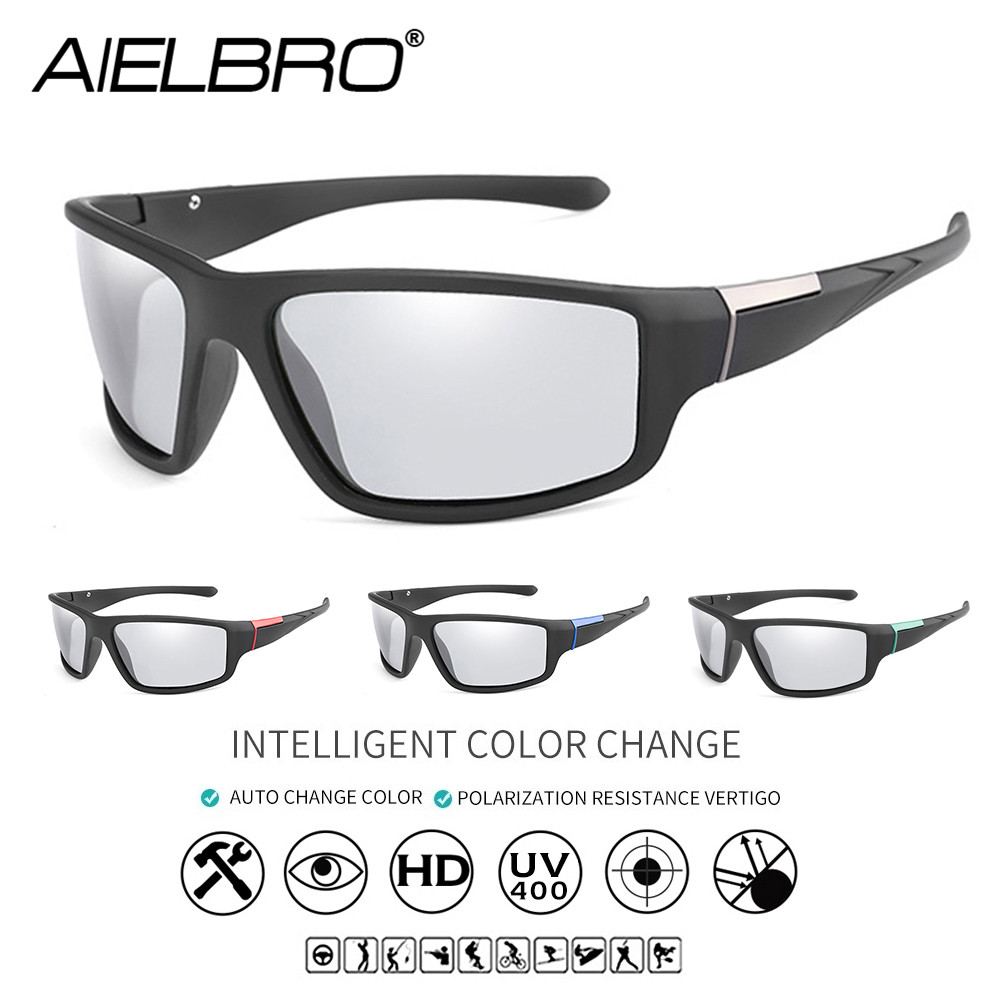 AIELBRO Photochromic Cycling Glasses Bicycle Polarized Photochromic Lightweight Cycling Eyewear 26g Glasses Cycling