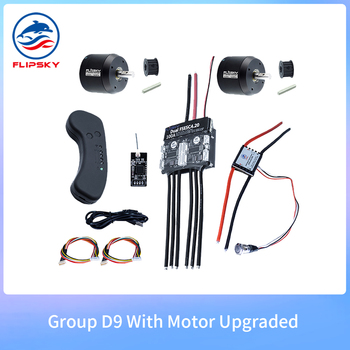 Group D9 Electric Skateboard DIY Parts DC Motor VESC VX1 Remote Anti Spark Switch Electric Bike Motor ESC Speed Controller ESK8