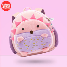 New children's bag anti-lost neoprene animal hedgehog children's backpack children 2-4 years old men and women shoulder bag