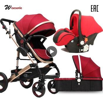 Wisesonle carrinho de bebê 2 em 1 carrinho deitado ou umedecimento dobrável luz estações rússia livre shippin 1