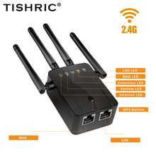 TISHRIC 300Mbps Wifi Repeater 802.11N VPN Network Extender Router 2.4G Amplifier Wifi Booster Wi fi Router Wireless Repeater