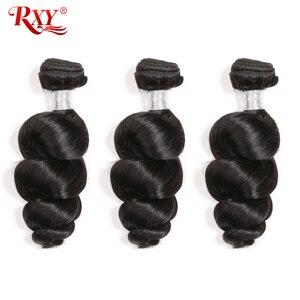Свободные волнистые пучки бразильских волос Плетение Пучков 8-28 дюймов 100% Remy человеческие волосы для наращивания 1/3/4 пучки Дело Быстрая бес...