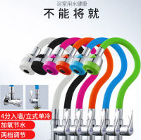 single cold kitchen faucet rotary universal vegetable washing basin faucet colourful Sprayer Nozzle Taps