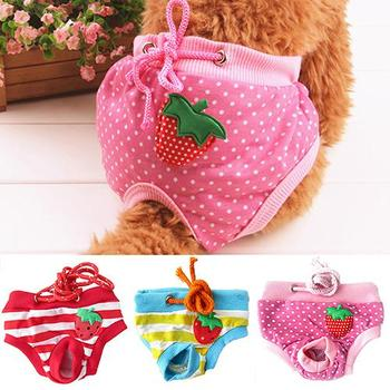 New Female Pet Dog Puppy Cute Sanitary Pant Short Panty Striped Diaper Underwear image