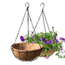 Подвесная корзина держатель для цветочных горшков подкладка