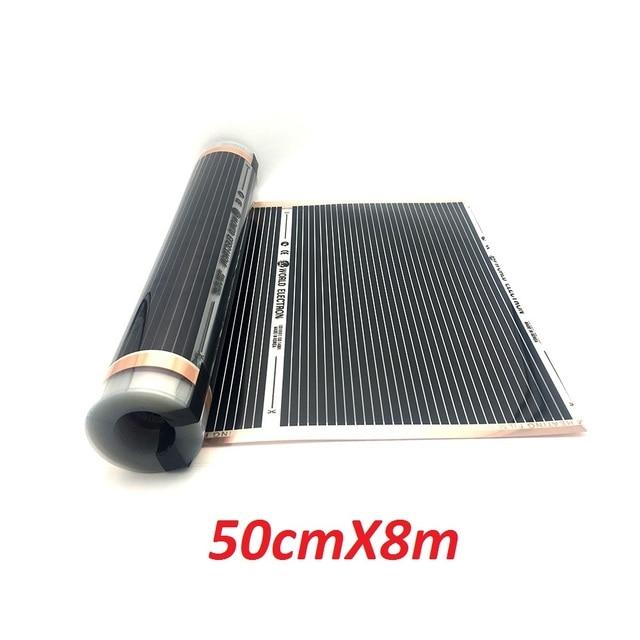 50cmX8m