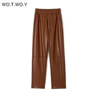 Elastic High Waist Leather Pants  1