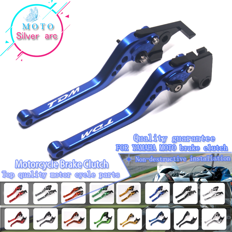 New Adjustable 3D Rhombus Motorcycle Brake Clutch Lever FOR <font><b>YAMAHA</b></font> <font><b>TDM</b></font> <font><b>900</b></font> TDM900 2002 <font><b>2003</b></font> 2004 image