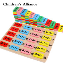 Baby Wooden Toy Domino Block Montessori Math Toys for Children 3-4-5-6-7-8 Years Counting Game Funny Gifts Kids