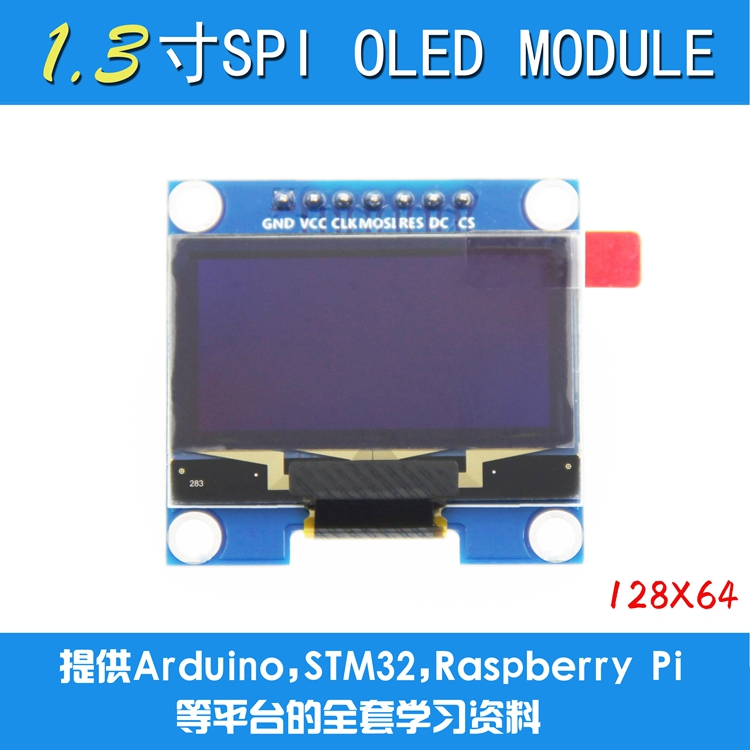 2pcs 1.3 Inch White OLED Module SSD1106 Drive IC Compatible With SSD1306 IC 128*64 IIC/SPI Interface