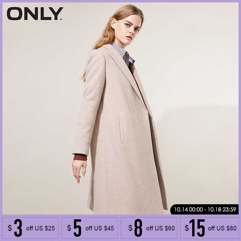 ONLY 2019 Autumn Winter New Women Wool Coat  Double-breasted Woolen Coat |118427502