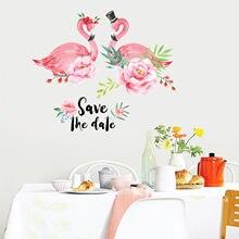 Наклейка на стену с изображением фламинго в романтическом стиле