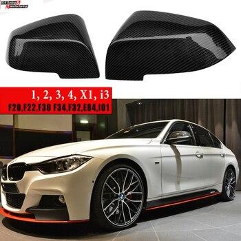 Carbon Fiber Replacement Type Exterior Mirror Cap Covers for BMW 1 2 3 4 Series X1 i3 F20 F22 F30 F34 F32 E84(LCI) I01