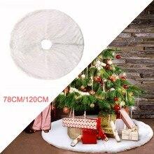 New Christmas Tree Christmas Decorations Holiday Supplies Pu