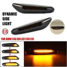 2 шт светодиодный динамический боковой габаритный указатель
