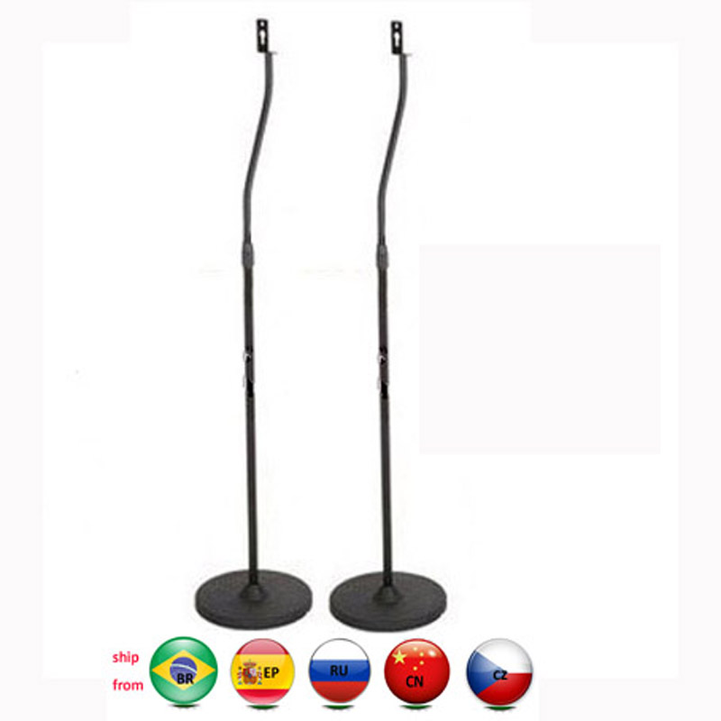 (1 Pair) SF01 100CM 110CM 120CM Adjustable Universal Surround Sound SPEAKER Floor STAND For Z906 520 Mount Holder Big Base Rack