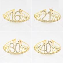 16 18 21 день рождения тиара корона принцессы головная повязка свадебные аксессуары для волос головной убор свадьба для женщин годовщина 30