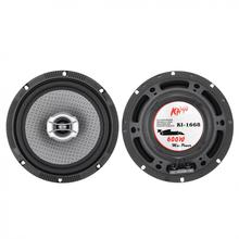 2pcs 6.5 Inch Universal 600W Car Coaxial Speakers Auto