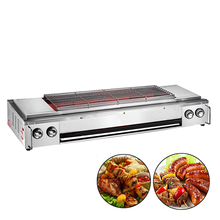 BBQ Grill LPG Electric Fan Stainless Steel Grill Outdoor Grill Smokeless BBQ Commercial Grilled Gluten Commercial Grill 220v commercial stainless steel all flat grill griddle bbq plate electric contact grillplate