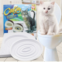 Cat Toilet Training Kit, Step by Step Kitten Pet Toilet Training System, Litter Tray Mat, Kitty Urinal Seat Toilet Trainer