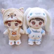 4 Pçs/set 15 centímetros 20 centímetros Boneca Roupas Macacão T-shirt Sapatos Cap Chapéu Para EXO Bonecas de Brinquedo de Pelúcia Acessórios da Boneca de Pelúcia Roupa Do Cão Do Gato
