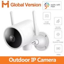 IMILAB EC3 Xiaobai zewnętrzne inteligentne kamery IP wodoodporna 1080P WIFI AI humanoidalna H.265 noktowizyjna kamera ochrony