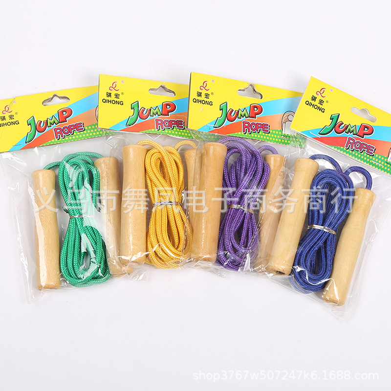 New Style Wooden Handle Children Jump Rope Adult Game Jump Rope Sports Fitness Jump Rope Creative Braided Rope