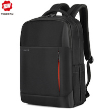 Tigernu New Multifunction Men Bag USB Charging Travel Backpack Male Laptop  For Teenager Rucksack