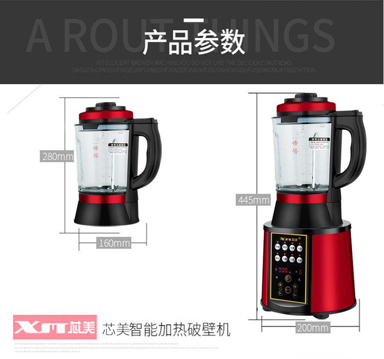 Blender Broken Wall Machine Automatic Heating Multi-function Household Full Nutrition Cooking Juice Mixer  Juicer 13