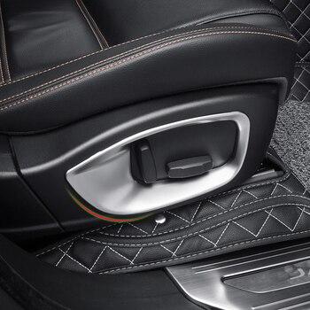 Аксессуары для стайлинга автомобиля 2 шт. ABS рамка для регулировки сиденья автомобиля Накладка для Jaguar F-PACE 2016-2020