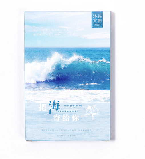 Send Sea Paper Postcard(1pack=30pieces)