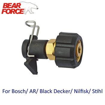 Pressure Washer Outlet Hose Connector Converter for Bosche AR Black Decker Patriot Dawoo Nilfisk STIHL Water Cleaning Hose