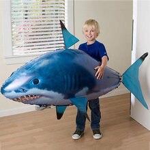 Игрушка Акула летающие Детские воздушные шары с инфракрасным