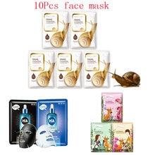 10Pcs Mixed Snail Hyaluronic Acid plant lily Black Face Mask Moisturizing Whitening  Anti-Aging Facial Masks Korean Skin Care